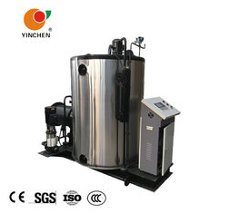 500kg 1 Ton Small Portable Vertical Tube Boiler Dry Cleaning Machine Use
