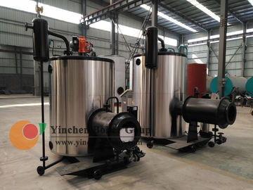 Commercial Vertical Steam Boiler Quality Assurance 0.5 ton For Food Industry