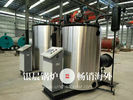 Vertical Oil Gas Fired Steam Boiler 1000kg/hr Full Automatic LSS Series